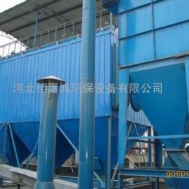 FMQD气箱式脉冲袋式除尘器