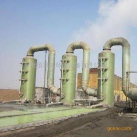 组合式高效湿法脱硫除尘器