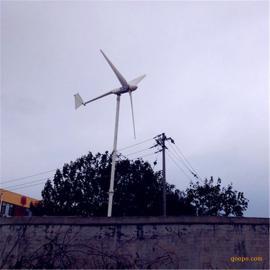 晟成500W风力发电机家用低转速 永磁风光互补小型水平轴离网