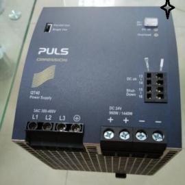 德国原装进口PULS普尔世直流电源 思奉优势供应 SLA3.100