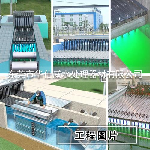 厂家直供排架式UV紫外线杀菌模块