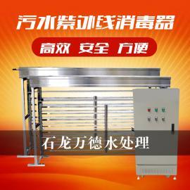 加工订制自动清洗框架式消毒器不锈钢排架KANADON明渠式消毒器