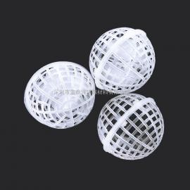 生物膜法处理技术填料多孔旋转悬浮球填料塑料过滤球PP塑料球