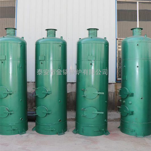 小型立式锅炉 小型燃煤蒸汽锅炉 小型蒸馒头豆腐锅炉