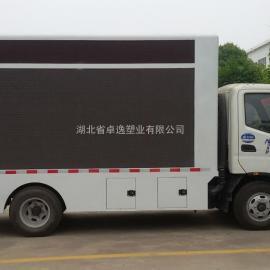 锦州市塑料托盘厂家