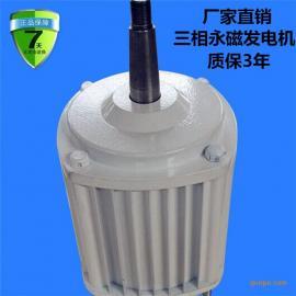 电控偏航并网基站系统20千瓦风力发电机小型低速永磁