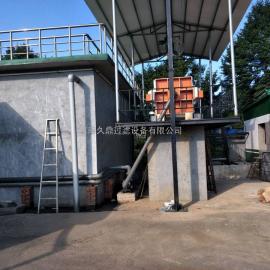 天津印染污泥压滤机+天津印染废水压滤机+天津厂家直销+印染价格