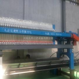 广西电镀污泥压滤机+电镀废水压滤机+广西厂家直销+压滤机滤板