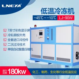 低温制冷机组金属反应釜专用全密闭管道式设计
