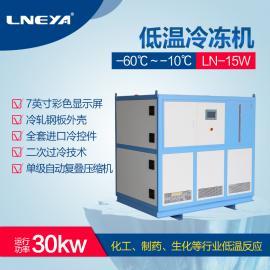 低温制冷机品牌双层玻璃反应釜冷热源动态恒温控制