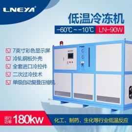 低温冷冻机大放热量配套反应釜