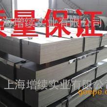 WDDQ冷轧卷延伸率相当于DC05冷轧深冲碳钢含量