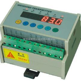 RWT-100B,供应RWT-100B称重仪表
