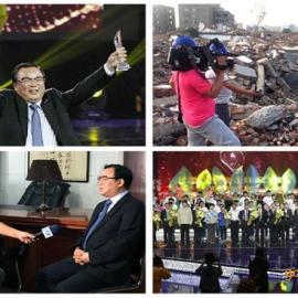 河南省大范围开展建筑垃圾资源化利用工作