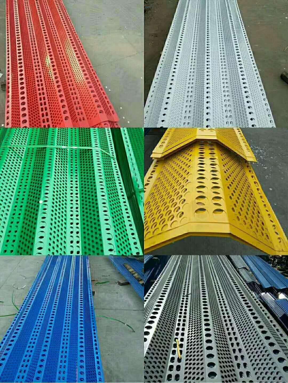 河北金属防风抑尘网厂家|金属挡风板|煤场挡风网墙|钢结构防尘板