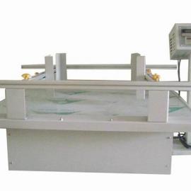苏州订制模拟运输振动试验台厂家