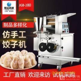 云南包子机全自动商用机馒头机卷面式仿手工包馅灌汤包子机器