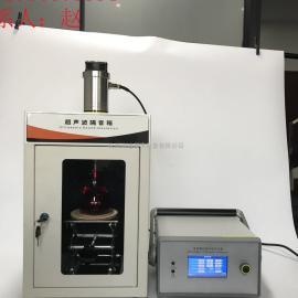 实验室小型超声波分散机
