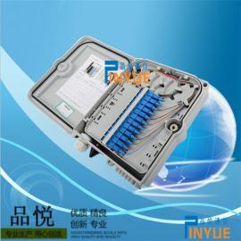 12芯光缆分光箱又称12芯光纤分纤箱【规格-价格】