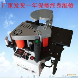 热熔胶封边机两相电小型木工手动封边机厂家直销