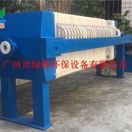 污水废水板框压滤机