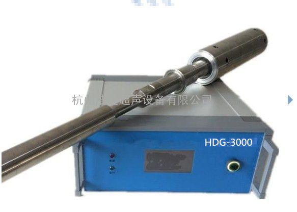 工业级超声波金属溶液处理系统