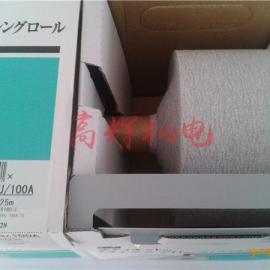 日本3M纸胶带FR426U #240 75mm×40m建筑用强力胶带