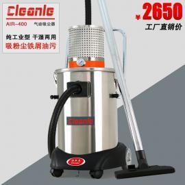 气动吸尘器工业用气动吸尘吸油机 气动工业吸尘器真空吸尘器40L