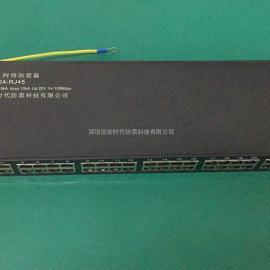 国安24路网络信号防雷器GA100M/24-RJ45/信号浪涌保护器厂家报价