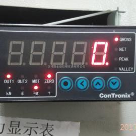 conTronix压力控制仪表YL-420-CH压力显示表