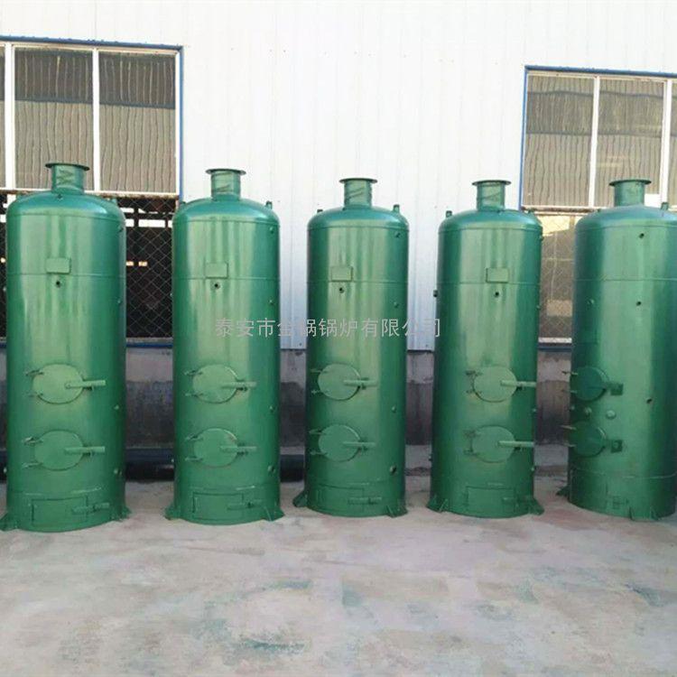 生产立式燃煤烧柴反烧小型蒸汽锅炉