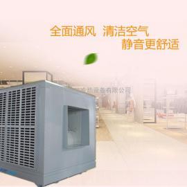 虎门环保空调,通风降温专用空调,工业空调