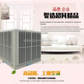 润东方厂家直销环保空调,中央式的节能空调,质量保证!