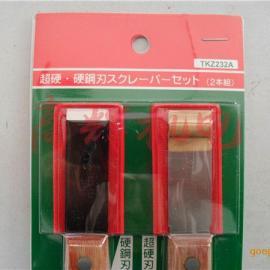 日本KTC刮刀TKZ232A