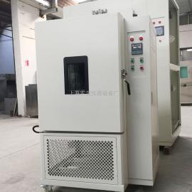 程序循�h高低���嵩��箱-40+150℃�h境��老化箱