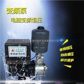台湾三淼SMI3-4背负式智能恒压变频泵家用一寸自来水增压泵