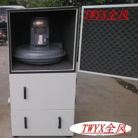 柜式磨床集尘器