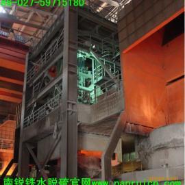 搅拌法铁水脱硫设计生产制造厂家 武汉南锐