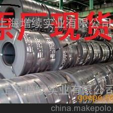 B27P095宝钢新材质电工钢相当于27QG095低价取向电工钢材质标准