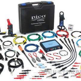 Pico四通道汽车诊断示波器高级套装(型号:PP925)