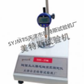 TSY-33型糙面土工膜毛糙高度测定仪@SYJMTS双12价格优惠