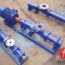 G型单螺杆泥浆泵