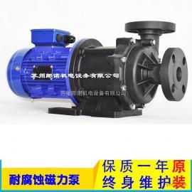 泓川磁力泵厂家直销 耐酸碱 耐腐蚀磁力泵 循环泵
