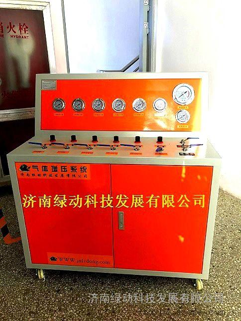 电动氮气增压系统厂家报价-电动气体增压系统-绿动科技
