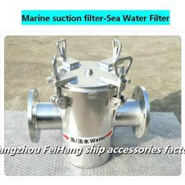 吸入粗水滤器AS80 CB/T497-2012