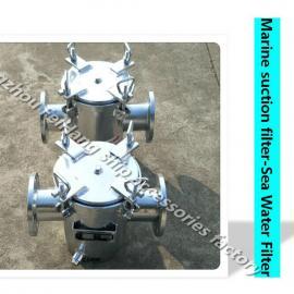 飞航AS80 CB/T497粗水滤器,吸入粗水滤器