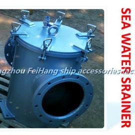 A250 CB/T497-94海水冷却系统直角型海水滤器