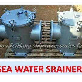 船用碳钢镀锌海水滤器,吸入海水滤器250A CBM1061-81