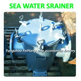 飞航JIS 5K-250A S-Type日标筒形海水过滤器