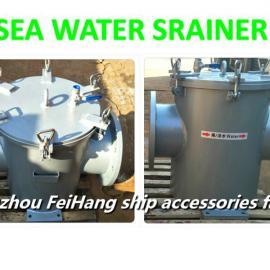 高品质船用吸入粗水滤器AS250 CB/T497-2012